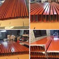 方通高品质U型材铝方通木纹铝德普龙