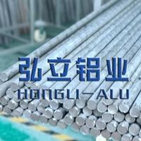 国产2024铝棒价格 2024铝棒批发厂家