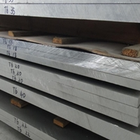 廠家供應6061氧化鋁板