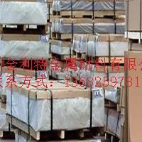 现货7075铝板 5083车身铝板