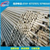 精拉5083铝棒 防锈5083铝管生产厂家