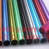 A6063铝管 小口径铝合金管