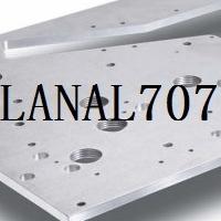 7075板材 国标合金铝板