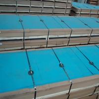 济南超宽铝板供应商直供超宽板