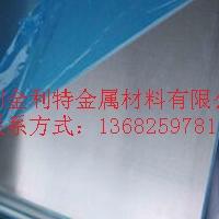 硬质7075铝板 超薄7050铝薄板