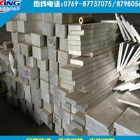 长期生产 耐腐蚀5A06铝管