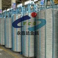 供应6063铝线,5056进口铝线,5052铝线价格