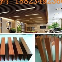 弧形木纹铝方通吊顶_造型铝方通铝天花