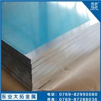 5083铝板厚板切割 5083防锈铝板