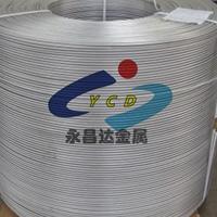 彩色氧化铝线,5056铝线,6063合金铝线价格