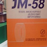 林肯JMS-316不锈钢焊丝ER316实心焊丝