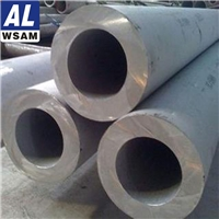 西南铝业 3003合金铝管 厚壁铝管 质量保证