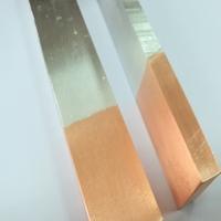 铜铝过渡板 铜铝过渡板使用范围 铜铝条