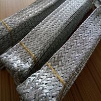 电气连接铝编织带 铝编织线软连接厂家