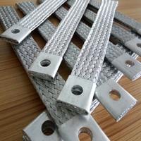 铝镁丝编织带 0.15单丝线编织带软连接