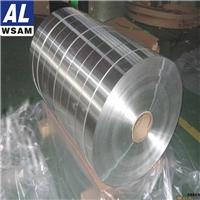 重庆西南铝 8011铝带 防盗瓶盖用铝合金带