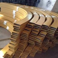 铝方通弧形木纹环保铝方通吊顶铝方通规格铝