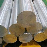 7075铝合金棒高耐温性能