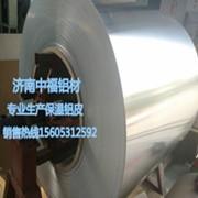 厂家专业供应铝卷