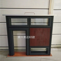 鑫兴奥达铝业全钢隔断铝型材及自然门扇销售