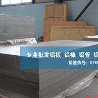 YL112压铸合金  YL112铝板材质证书
