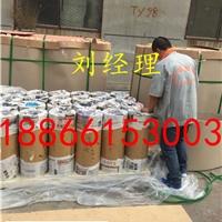 0.4厚管道保温铝卷く多少钱一公斤