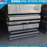 美国进口2219铝合金 铝铜合金板2219