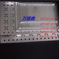 COB邦定铝盘 邦定铝盒五金料盒 烤胶盘