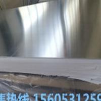 厂家供应铝板  花纹铝板