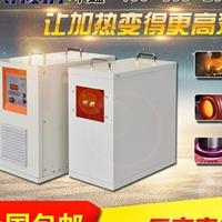 25KW中频高压管淬火机经久耐用