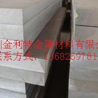 高度度易加工7075铝板
