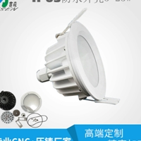 LED筒灯压铸铝灯壳外贸款筒灯配件