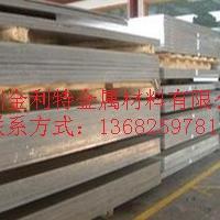 批发A1100铝板 中铝6061-t6铝板