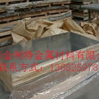 供应A1100铝板 7075覆膜铝板