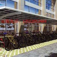 小区自行车棚汽车停车棚定做安装
