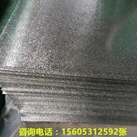 厂家供应各种合金铝板