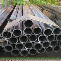 供应挤压铝管