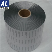 西南铝3003 8011铝箔 用于药品和食品包装