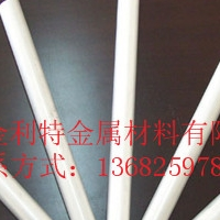 6061铝管 6061小规格铝管