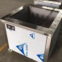 压铸铝件除油污超声波清洗机厂家直销