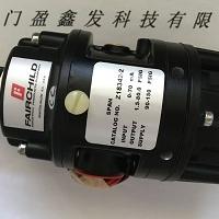 FAIRCHILD仙童阀 Z18342-2
