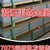 AlSi12.2铝合金,AlSi12.2铝板