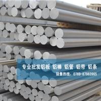 惠州2A10硬質鋁排 2A10鋁棒含稅價