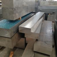 2a80铝板  优质铝板批发