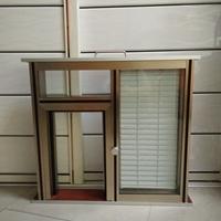 鑫兴奥达大量批发玻璃隔断隔墙铝型材