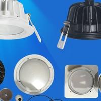 SMD筒灯外壳灯壳配件7-9W防水灯具