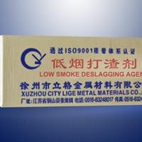 低温铝渣打渣剂