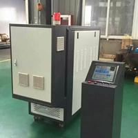 模温机价格模温机厂家 350度模温机机