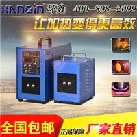 HGP-25KW高频铜管淬火设备规格齐全