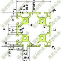8080重型流水线框架铝合金支架型材价格